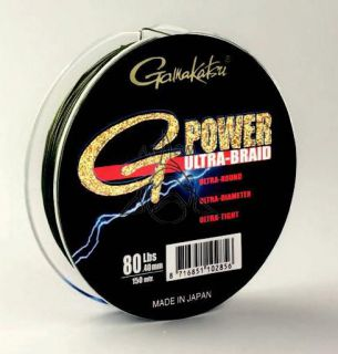 G-Power Ultar-Braid 0,10mm 8lbs 150mtr.